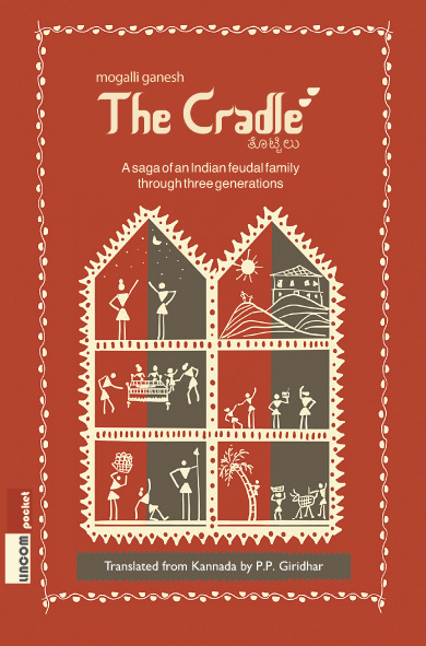 The cradle fandeluxe Image collections